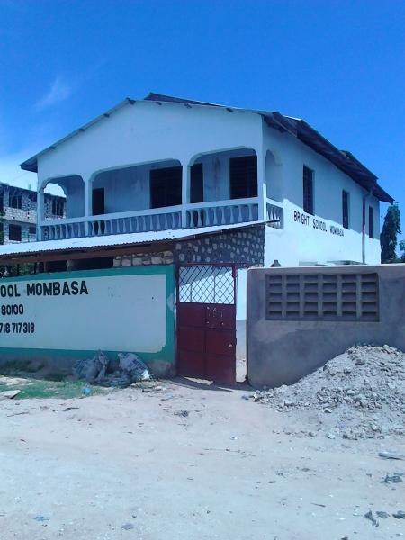 SCHOOL VISION & MISSION
