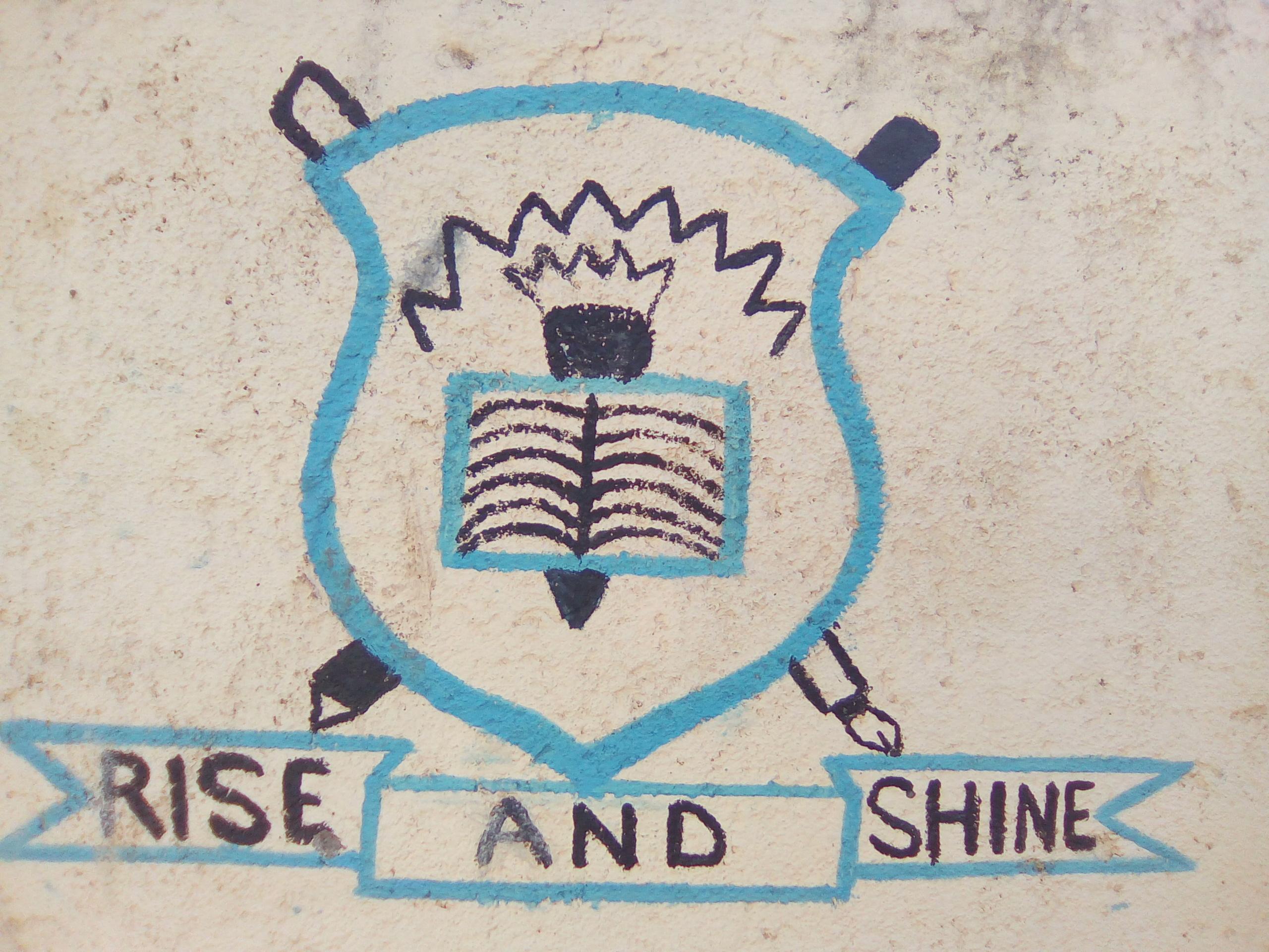 Engoshura Primary School
