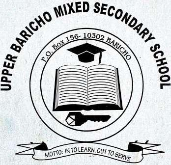 Upper Baricho Mixed Day Secondary logo
